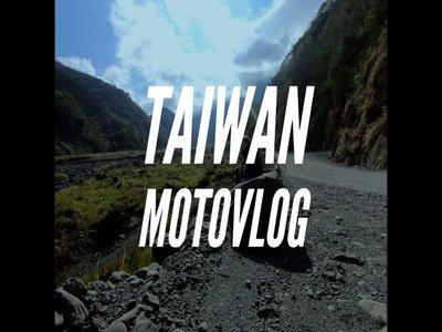 Taiwan Motovlog (臺灣安駕日常) Trip to Alishan and Yushan